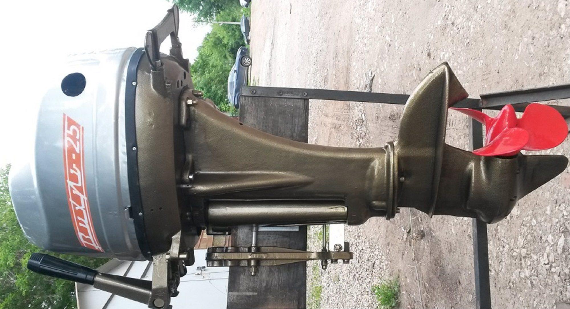 Подвесной лодочный мотор Вихрь 25