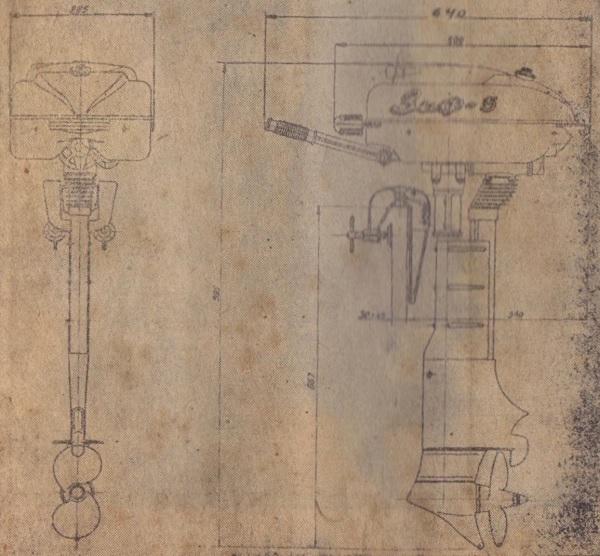 Габаритные размеры мотора ЗиФ-5