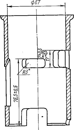 Гильза цилиндров двигателя Вихрь