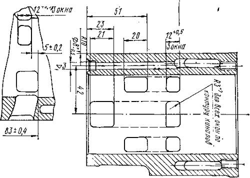 Цилиндр двигателя Вихрь.