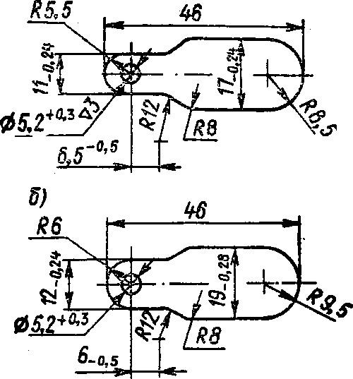 Впускной пластинчатый клапан «Ветерка-12» (а) и «Ветерка-8» (б)