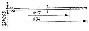 Шайба регулировочная 2.101.-002, лент У9А-0,2 ГОСТ 2293-69