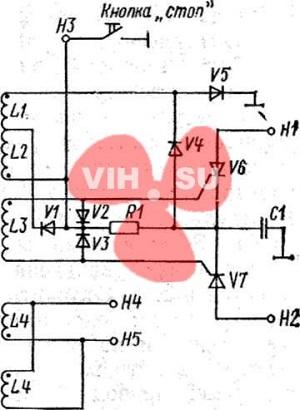 Принципиальная схема электронного зажигания с магдиио МБ-2