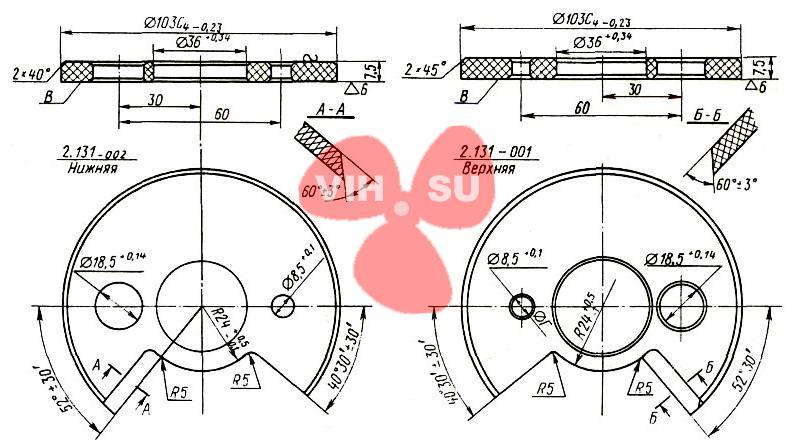 Золотниковые шайбы двигателя «Вихрь-30»