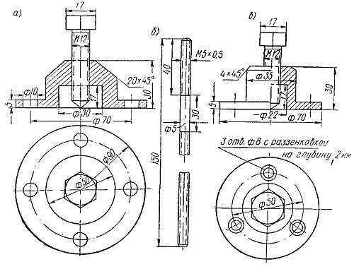 Специализированный инструмент для разборки и сборки мотора Стрела